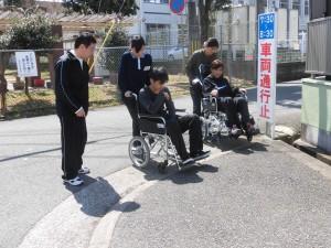 ⑤車椅子段差