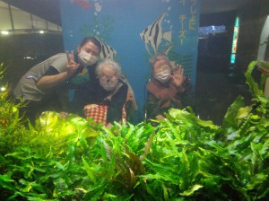 2丁目水族館